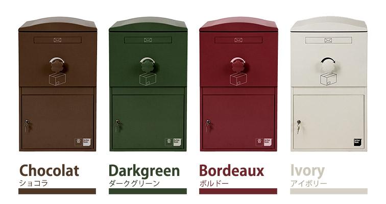 brizebox-regular.jpg